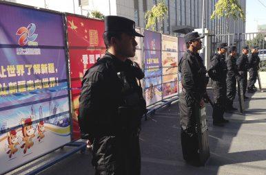 A Holiday in Xinjiang