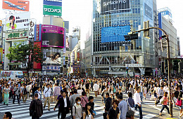 Japan's Immigration Policy: Turned Corner or Cul-De-Sac?