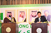 New Trends in Pakistan-Saudi Arabia Ties