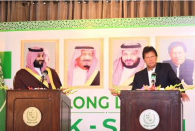 New Trends in Pakistan-Saudi Arabia Ties