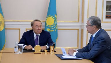 Kazakhstan Appoints a New-Old Government