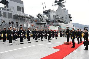 Japan Commissions New Anti-Submarine Warfare Destroyer