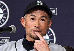 Ichiro's Last Game: The End of an Era
