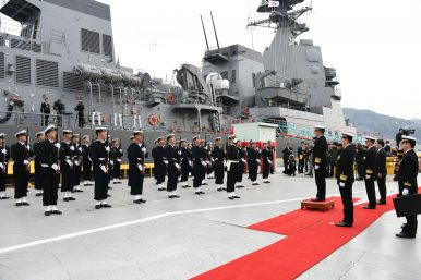 Japan Commissions New Anti-Submarine Warfare Destroyer