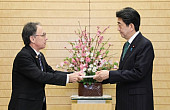 Okinawa Governor Asks Tokyo, US to Rethink Base Relocation Plan