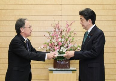 Okinawa Governor Asks Tokyo, US to Rethink Base Relocation Plan