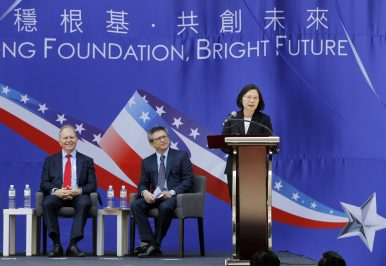 The Taiwan Relations Act at 40