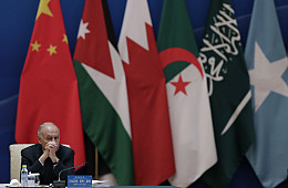 Can China Remake Its Image in the Middle East?