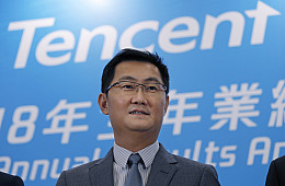 Worried About Huawei? Take a Closer Look at Tencent
