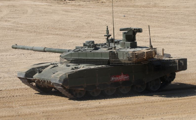 Russia's T-90M Main Battle Tank to Complete State Trials in 2019