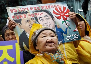 South Korean Court Wades Into Historical Issue