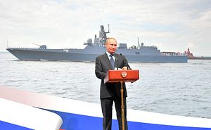 Russia Lays Down 2 Project 22350 Admiral Gorshkov-Class Stealth Frigates