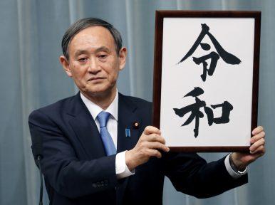 Japan's New Imperial Era Is Announced: 'Hesei' Ends, 'Reiwa' Begins