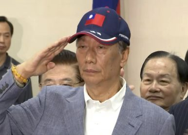 Foxconn CEO Terry Gou Says a Sea Goddess Has Told Him to Run for President