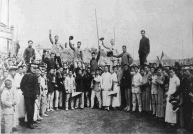 May 4, 1919: The Making of Modern China