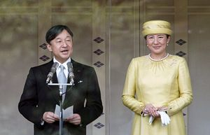 The Rise of Japan's New Emperor Sparks Debate on Male-Only Succession