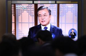 South Korean Journalist Under Fire for Being 'Rude' to President Moon