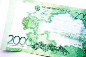 Kazakhstan's Fintech Group Lists in the London Stock Exchange