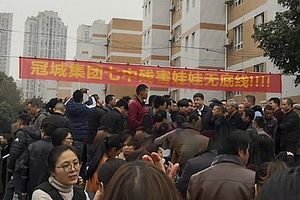 The Remarkable Survival of Free Thought and Activism in China