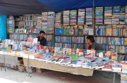 Coping With War, Afghans Turns to Art and Books