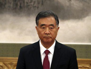Why Did Beijing Suppress Wang Yang's Remarks on Taiwan?
