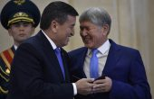 Atambayev Steps Back, Kyrgyzstan Sets Process for Stripping Presidential Immunity