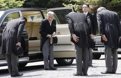 Japan's Farewell to the People's Emperor