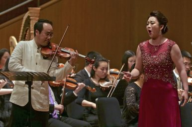 North, South Korean Musicians Hold Rare Joint Performance