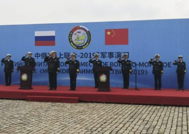 China, Russia Conduct First Joint Live-Fire Missile Exercise at Sea