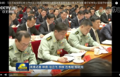 China's Information Warfare Force Gets a New Commander