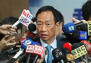 Presidential Hopeful Terry Gou Will Step Down as Chairman of Foxconn