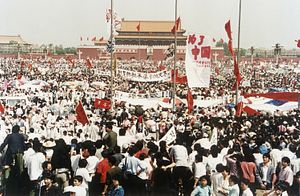 Watching the Tiananmen Massacre From Delhi