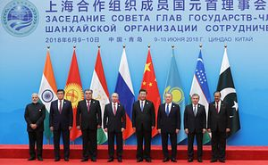 Afghanistan and the Shanghai Cooperation Organization