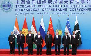 The Shanghai Cooperation Organization Summit Kicks Off in Bishkek