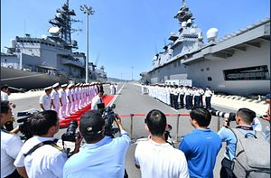 Japan's Largest Flattop Visits Vietnam's Cam Ranh Port