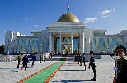 What Are US Interests in Turkmenistan?