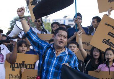 Meet Myanmar's Blue Shirts