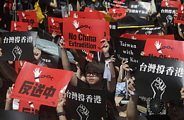 Hong Kong's Extradition Bill and Taiwan's Sovereignty Dilemma