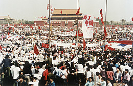 Tiananmen 1989: Lessons for Today