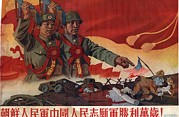 The Dangerous Reprise of Chinese Korean War Propaganda