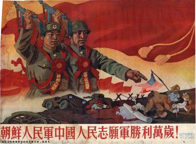 The Dangerous Reprise of Chinese Korean War Propaganda