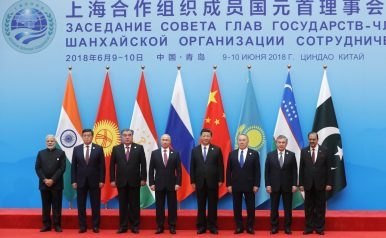 The Shanghai Cooperation Organization Summit Kicks Off in Bishkek