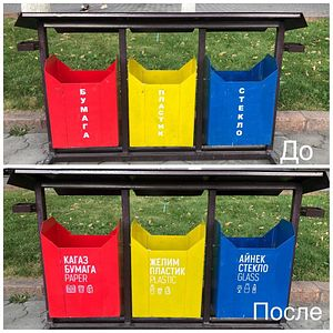 Bishkek's Bright Bins: Recycling Comes to the Kyrgyz Capital