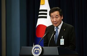 Will South Korean Turn to Its PM to Resolve Conflicts With Japan?