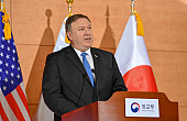 US Intervention Can't Break the Japan-Korea Impasse