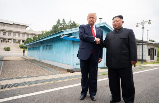 Imagining a Nuclear War With North Korea: The 2020 Commission, Misperception, and Trump