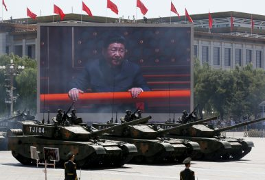 Innovation in the New Era of Chinese Military Power