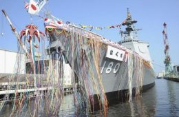 Japan Launches Second <em>Maya</em>-Class Guided Missile Destroyer