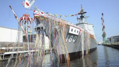 Japan Launches Second Maya-Class Guided Missile Destroyer