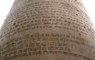 The Story of India's Many Scripts | The Diplomat